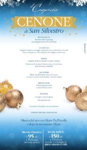 Cenone di San Silvestro - Capodanno al Capriccio a Vieste
